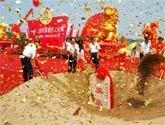烟台莱阳开业庆典亿博娱乐注册奠基仪式亿博娱乐注册公司及地产奠基开盘