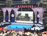 烟台莱山区庆典公司及晚会演出亿博娱乐注册