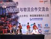 烟台莱阳开业庆典亿博娱乐注册奠基仪式亿博娱乐注册公司和会议服务
