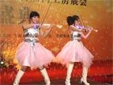 烟台莱阳开业庆典亿博娱乐注册奠基仪式亿博娱乐注册公司和演出服务