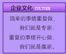 烟台莱山区庆典公司的公司文化