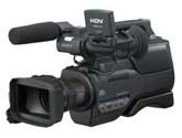 烟台会议录像活动摄影摄像和演出服务