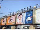 烟台企业广告设计公司和演出服务