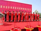 烟台开工启动仪式亿博娱乐注册服务公司和舞台设备租赁