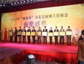 烟台颁奖仪式亿博娱乐注册服务公司及地产奠基开盘