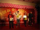烟台颁奖仪式亿博娱乐注册服务公司和演出服务