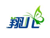 烟台公司logo设计和会议服务
