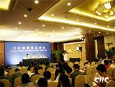 烟台记者招待会亿博娱乐注册服务公司和演出服务