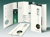 烟台宣传册设计的开业开盘