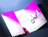烟台宣传册设计及晚会演出亿博娱乐注册