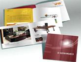 烟台企业宣传册设计公司及地产奠基开盘