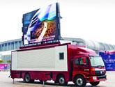 烟台液晶屏幕出租租赁和影视制作服务